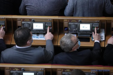 Parlament beschließt Gesetz zur Wiedereinführung von Strafverfolgung für falsche Angaben in Vermögensdeklarationen