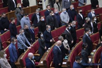La Commission parlementaire approuve un projet de loi à réduire le nombre de députés à la Verkhovna Rada de l'Ukraine