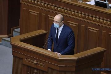 Shmygal: Ucrania espera el primer lote de vacunas de Sinovac en tres o cuatro semanas