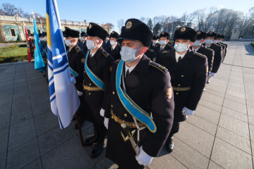 Feierlichkeiten zum Tag der ukrainischen Streitkräfte am 6. Dezember