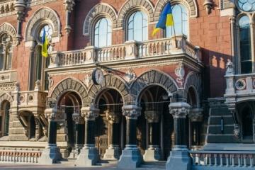 Ukraine's international reserves decreased by $4.7M in November