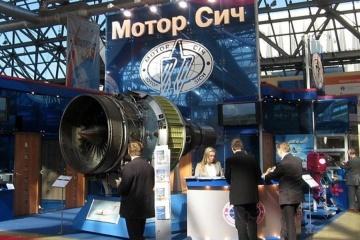 Des investisseurs de Chine réclament à l'Ukraine des dommages et intérêts massifs