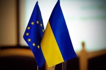 Ukraine, EU agree to hold Association Council meeting on February 11