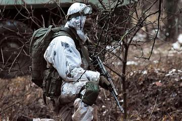Invaders violate ceasefire in Donbas nine times