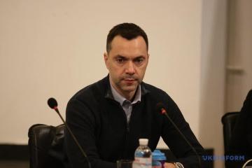 Arestowytsch bezeichnet Vorschritte der sozial-ökonomischen Untergruppe