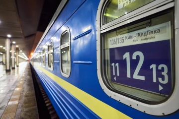 Zum ersten Mal seit sechs Jahren kursiert wieder Zug zwischen Kyjiw und Awdijiwka