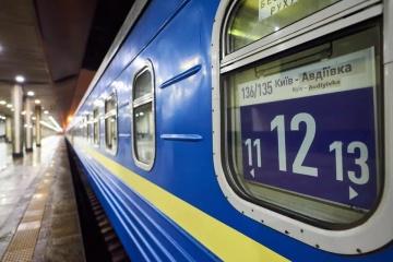 Reprise lundi du trafic ferroviaire entre Kyiv et Avdiivka