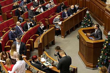 国会、ドンバス特別地位法の効力を1年延長