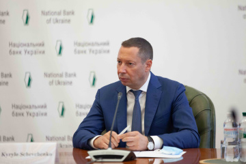 Mortgage lending grew by 11.5% in 2020 – NBU Governor