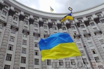 Ukraine withdraws from a number of CIS energy agreements
