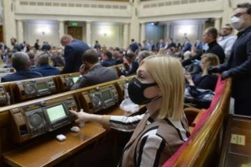 La Rada ratifica el acuerdo de asociación estratégica entre el Reino Unido y Ucrania