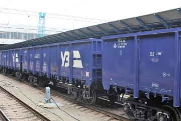 L'Ukraine et la Pologne ont augmenté le volume du trafic de fret ferroviaire de 22 %