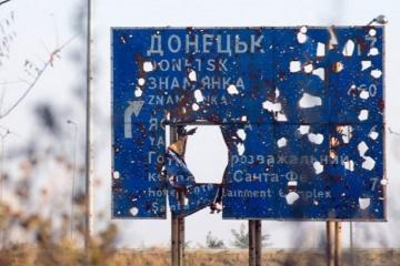 ウクライナ東部停戦再確保ならず 三者協議で露が不支持