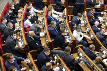 Verkhovna Rada calls on global community to condemn occupation of Crimea