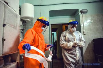 Coronavirus : presque 1 100 000 personnes touchées en Ukraine, dont 8 997 en 24 heures