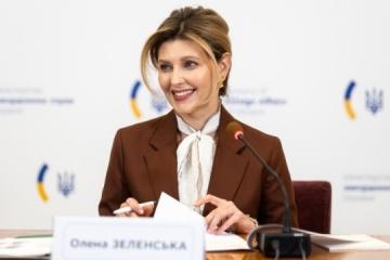 Primera dama participa en la reunión anual de embajadores