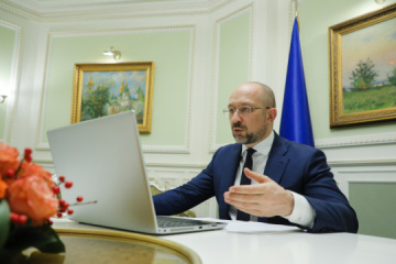 PM Shmyhal: Ukraine aims to improve its ranking in Doing Business
