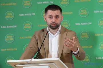 Arakhamiya, U.S. congressmen discuss military support for Ukraine