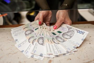 La Banque nationale a établi le taux de change de la hryvnia
