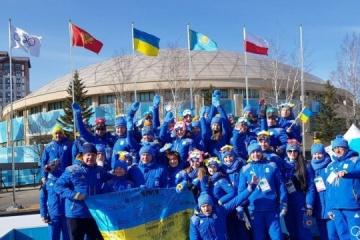 Le Comité National Olympique (CNO) d'Ukraine a célèbre son 30e anniversaire