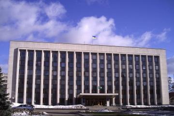 Чернігівська облрада з четвертої спроби прийняла бюджет