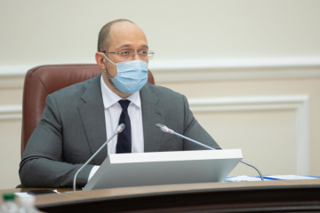 Ukraine's state budget could be revised after Q1, 2021 - Shmyhal