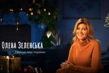 """Olena Zelenska lanza el proyecto navideño """"Postal increíble"""""""