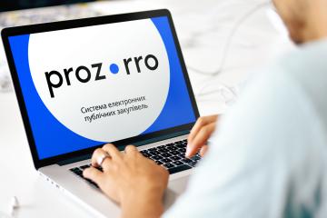 Каталог Prozorro позволяет сэкономить до 69% средств - «Медзакупки Украины»