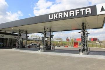 Ukrnafta paid more than UAH 11B of taxes in Jan-Nov 2020