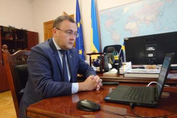 Ukraine proposes creating digital trade hub within GUAM