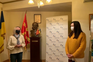 Ukraine's ambassador to North Macedonia presents vyshyvanka to newborn Ukrainian