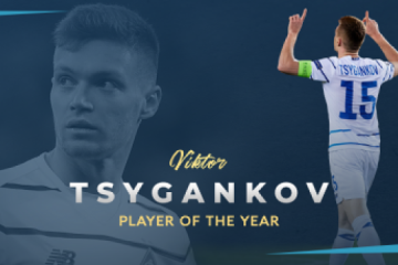 Tsygankov named Dynamo's best footballer in 2020