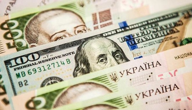 January lockdown will not affect hryvnia exchange rate – president's adviser