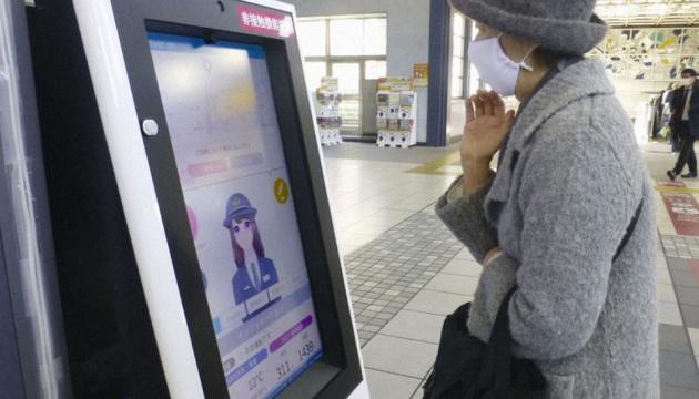 В Японии для туристов установили панели с искусственным интеллектом