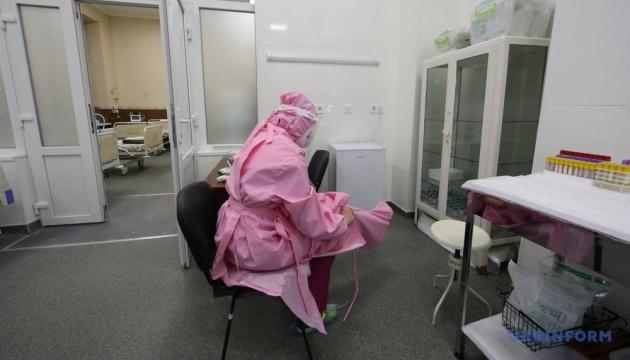 У Києві - найвищий в Україні показник захворюваності на COVID-19