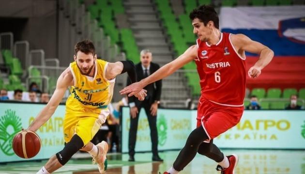 Стали відомі 11 учасників чоловічого Євробаскету-2022