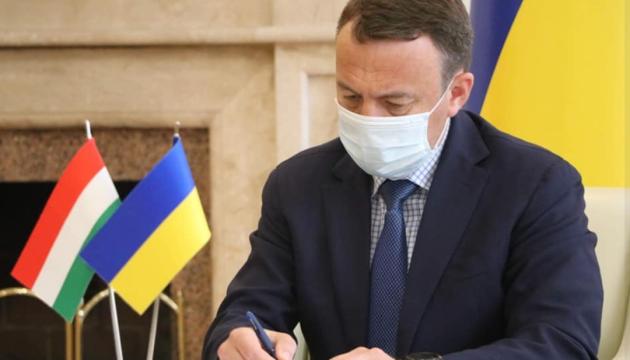 Голова Закарпатської ОДА заявив про непричетність до обшуків в угорському фонді
