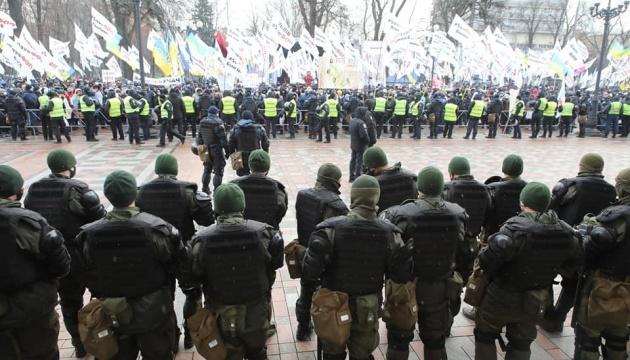 Под Радой с утра митингуют ФЛП