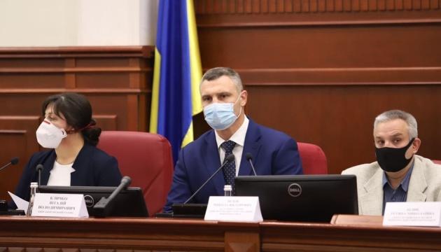 Кличко принес присягу мэра в Киевсовете