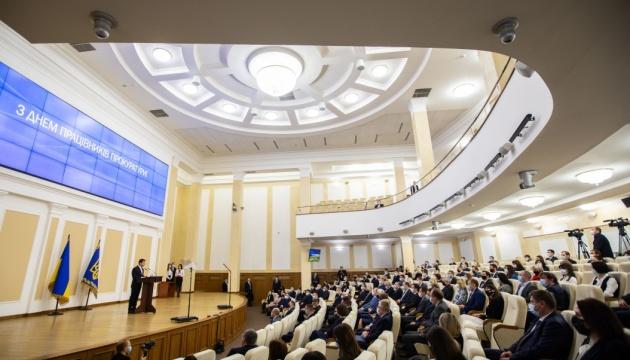 Зеленський пообіцяв завершення реформи прокуратури і вручив нагороди