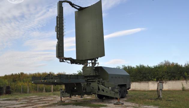 ЗСУ отримали новий радар, який може працювати у горах і на «дистанційці»