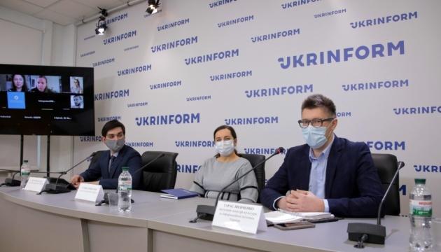 Доступ до офіційних документів: в Україні набула чинності Конвенція Ради Європи