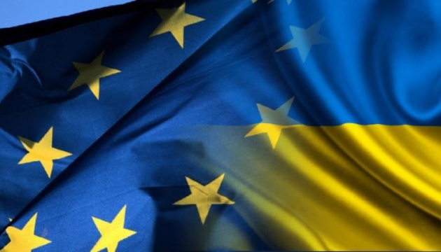 EU's annual report on Ukraine released: Reforms, progress, tough challenges