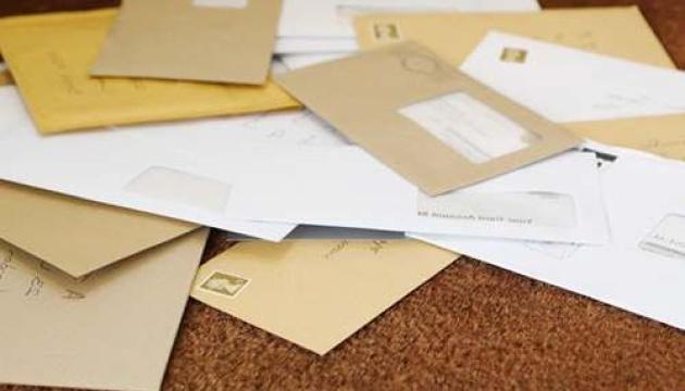 В Україні зареєстрували два нових оператори поштового зв'язку