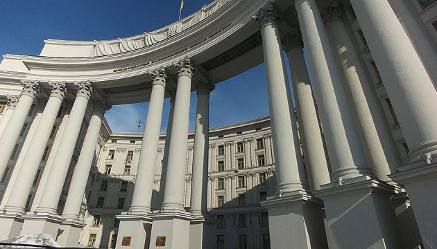 Exteriores: Rusia debe dejar de utilizar manipulaciones contra los países del Cuarteto de Normandía y cumplir con 'Minsk'