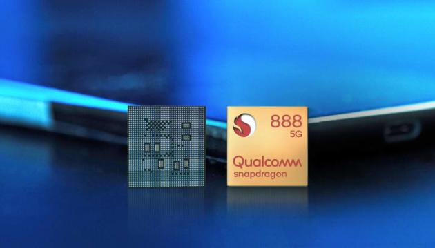 Для смартфонов на Android представили чип с 5G-модемом