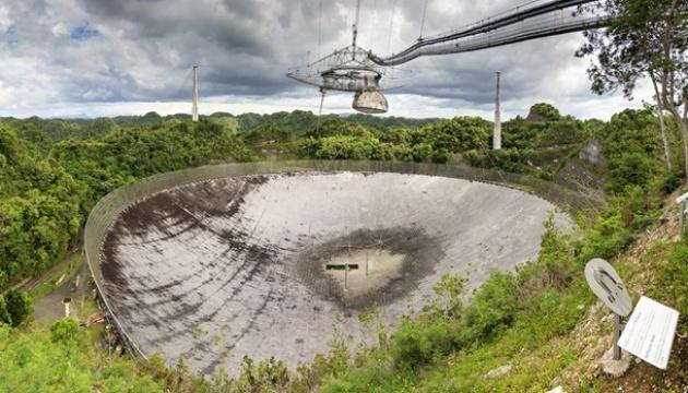 У Пуерто-Рико зруйнувався гігантський радіотелескоп Аресібо