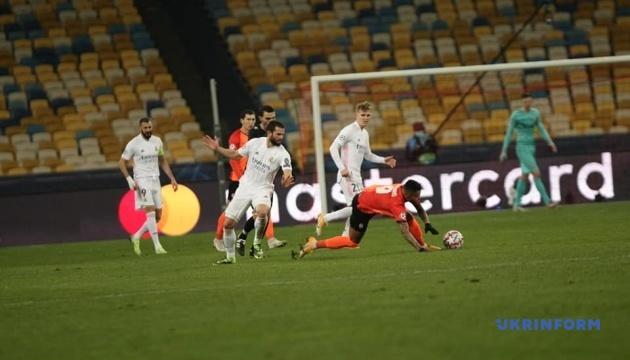 «Шахтер» победил «Реал» в матче Лиги чемпионов УЕФА