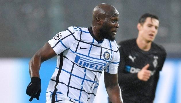 «Боруссія» програла «Інтеру» у матчі Ліги чемпіонів УЄФА