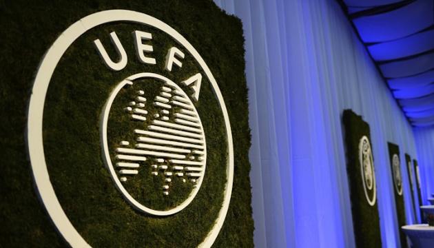 УЄФА затвердив новий формат єврокубків